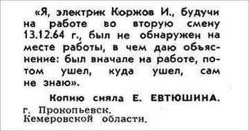 http://s2.uploads.ru/t/J7FqM.jpg