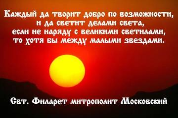 http://s2.uploads.ru/t/J8okR.jpg