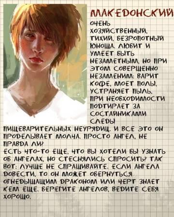 http://s2.uploads.ru/t/JAlxs.jpg