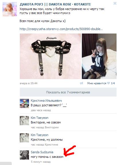 http://s2.uploads.ru/t/JAoy0.png