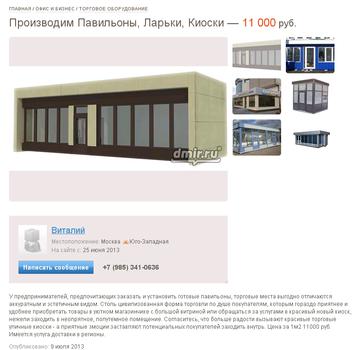 http://s2.uploads.ru/t/JBUVg.png