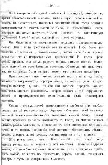 http://s2.uploads.ru/t/JC2ec.jpg