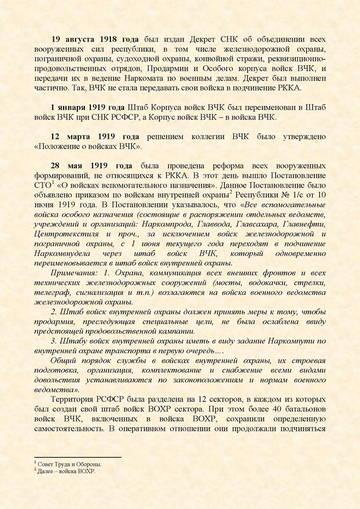 http://s2.uploads.ru/t/JG97R.jpg