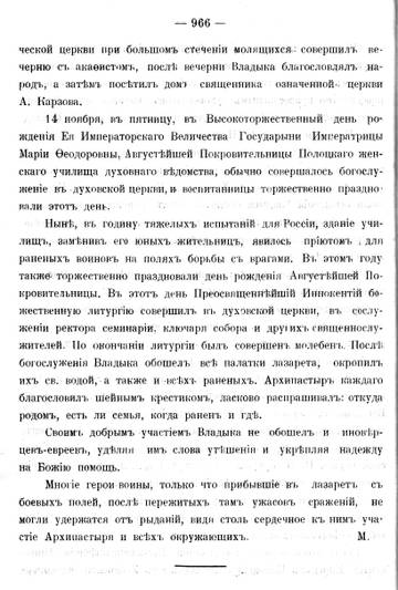 http://s2.uploads.ru/t/JHzoX.jpg