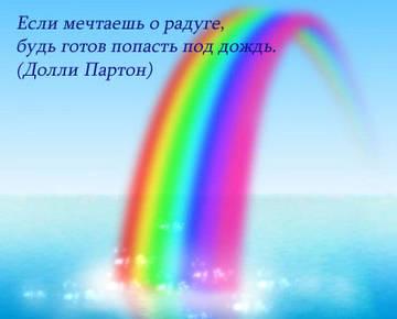 http://s2.uploads.ru/t/JIm1P.jpg