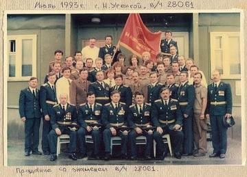 http://s2.uploads.ru/t/JKwxI.jpg