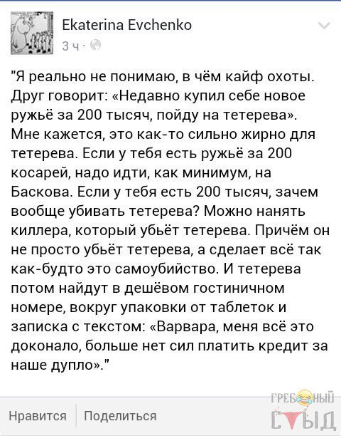 http://s2.uploads.ru/t/JLj1R.jpg