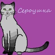 http://s2.uploads.ru/t/JOr5w.jpg
