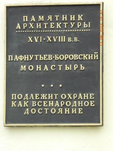 http://s2.uploads.ru/t/JPtZ6.jpg