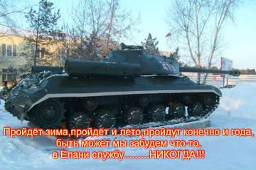 http://s2.uploads.ru/t/JQGUg.jpg