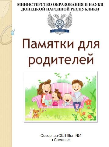 http://s2.uploads.ru/t/JQhiM.jpg
