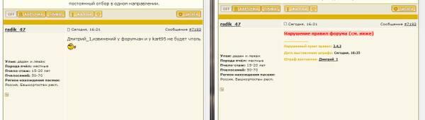 http://s2.uploads.ru/t/JRDI9.jpg