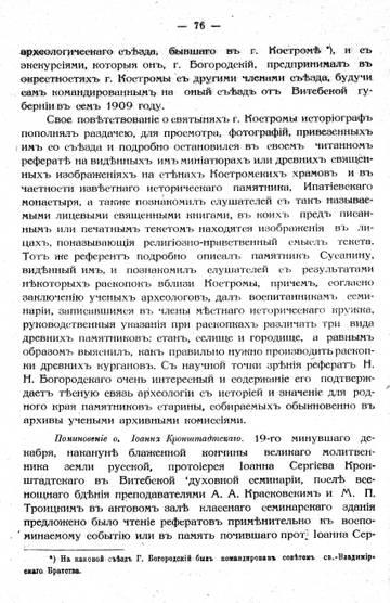 http://s2.uploads.ru/t/JSEKd.jpg