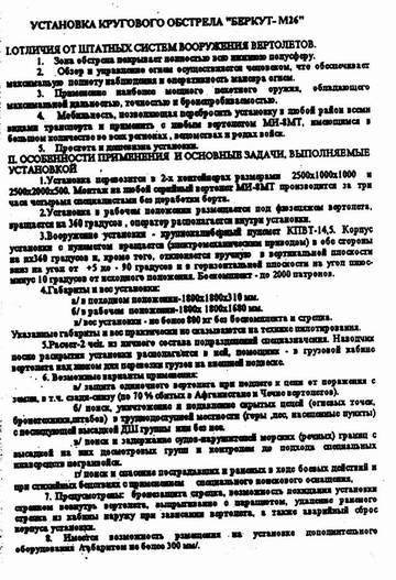 http://s2.uploads.ru/t/JSkoD.jpg