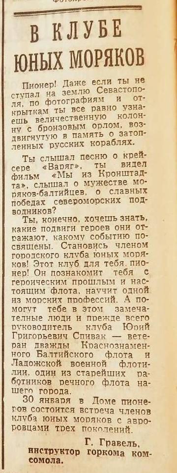 http://s2.uploads.ru/t/JXqP3.jpg