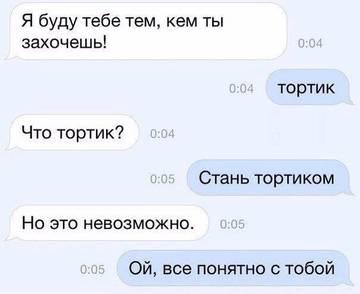 http://s2.uploads.ru/t/JbGpa.jpg