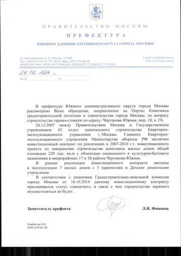 http://s2.uploads.ru/t/JeuKH.jpg