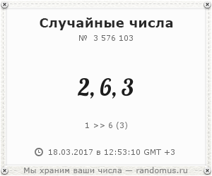 http://s2.uploads.ru/t/Jf3vm.png