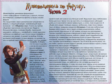 http://s2.uploads.ru/t/JgdzL.jpg