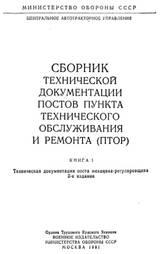 http://s2.uploads.ru/t/JiAz6.jpg
