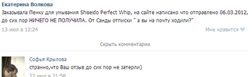 http://s2.uploads.ru/t/JnW7c.png