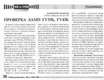 http://s2.uploads.ru/t/Jr0LO.jpg