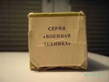 http://s2.uploads.ru/t/Jt27d.jpg