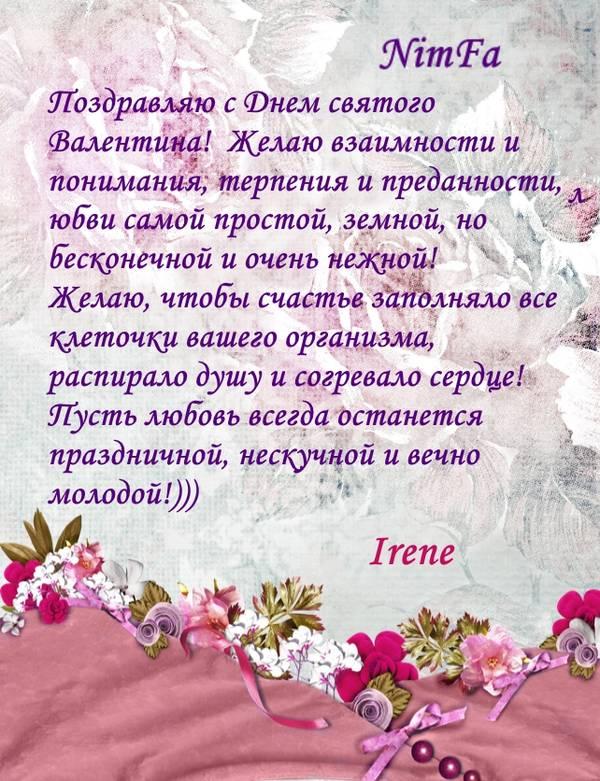 http://s2.uploads.ru/t/Jticw.jpg