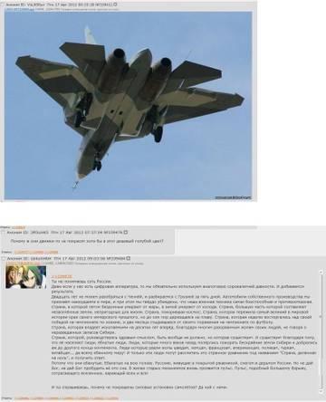 http://s2.uploads.ru/t/Jts24.jpg