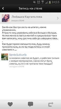 http://s2.uploads.ru/t/JvU6Y.jpg