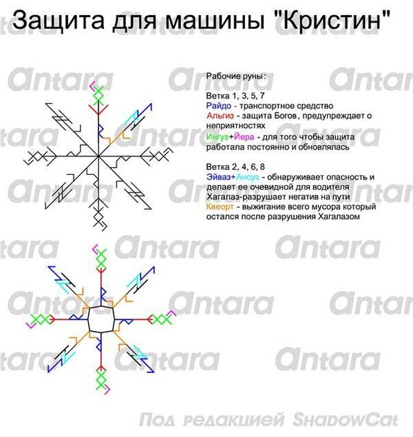 http://s2.uploads.ru/t/Jw1sW.jpg