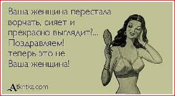 http://s2.uploads.ru/t/K0j8T.jpg