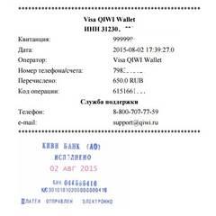 http://s2.uploads.ru/t/K4F6q.jpg