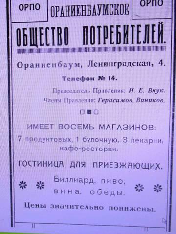 http://s2.uploads.ru/t/KEVFa.jpg