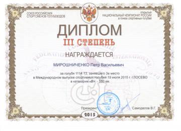 http://s2.uploads.ru/t/KG1Rx.jpg