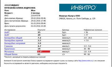 http://s2.uploads.ru/t/KHIb6.jpg