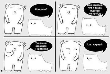 http://s2.uploads.ru/t/KIaMY.jpg