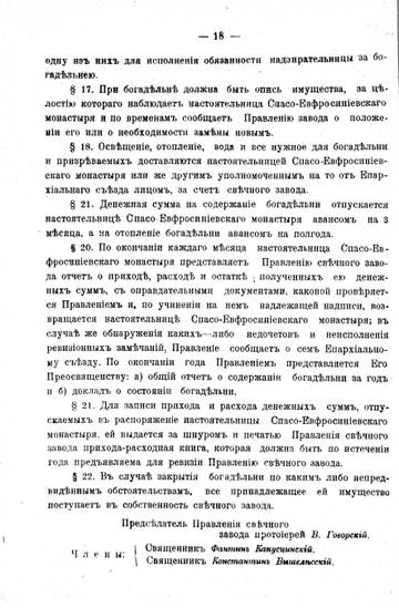 http://s2.uploads.ru/t/KIzfn.jpg