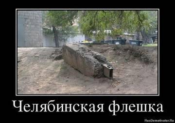 http://s2.uploads.ru/t/KLVQq.jpg