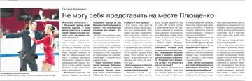 http://s2.uploads.ru/t/KML1l.jpg