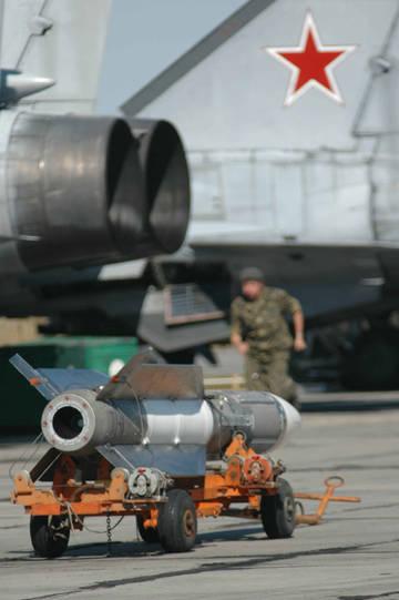 Р-33 - управляемая ракета большой дальности KN5nh