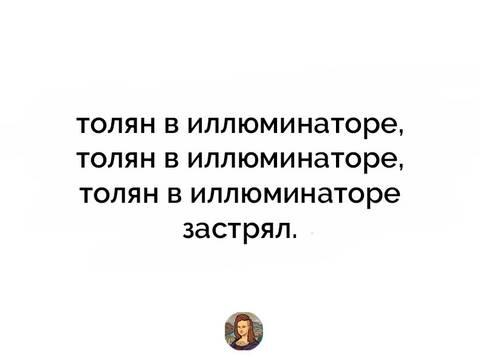 http://s2.uploads.ru/t/KOv2b.jpg