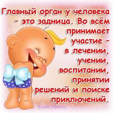 http://s2.uploads.ru/t/KSQFl.jpg
