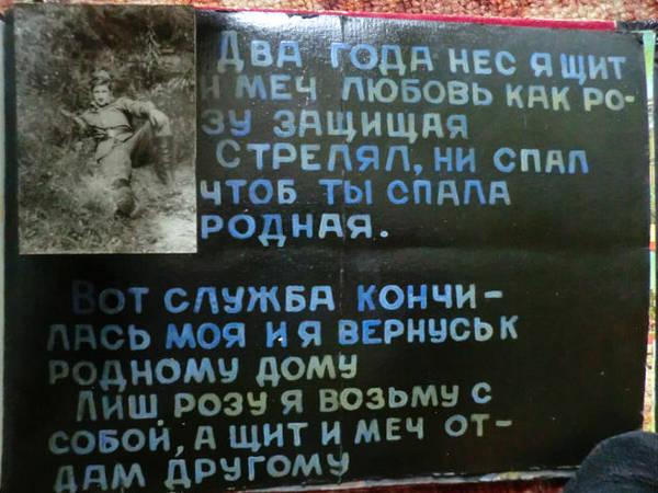 http://s2.uploads.ru/t/KVRBo.jpg