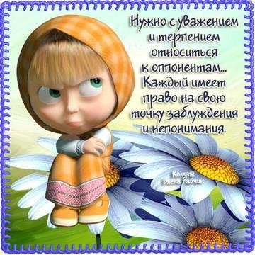 http://s2.uploads.ru/t/KVnRW.jpg