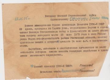 http://s2.uploads.ru/t/KX2j5.jpg
