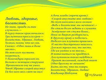 http://s2.uploads.ru/t/KYEor.jpg