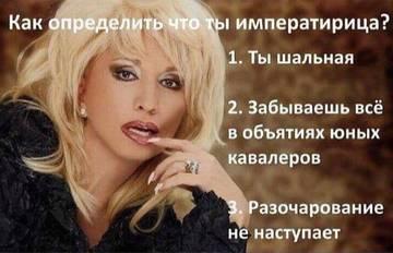 http://s2.uploads.ru/t/Kc7Ad.jpg