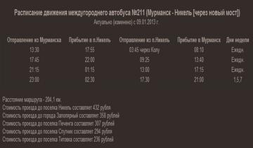 http://s2.uploads.ru/t/Kcmxt.png