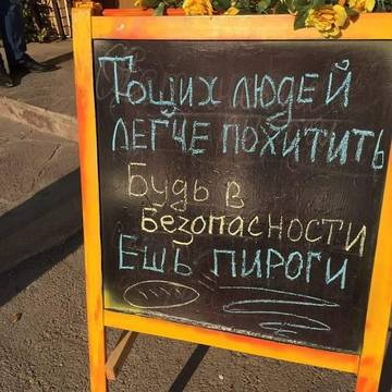 http://s2.uploads.ru/t/KdsPZ.jpg